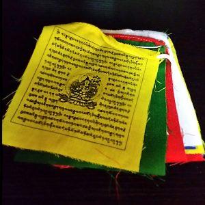 Small Tibetan Flag