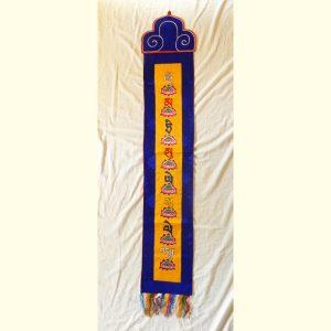 ma tri banner blue