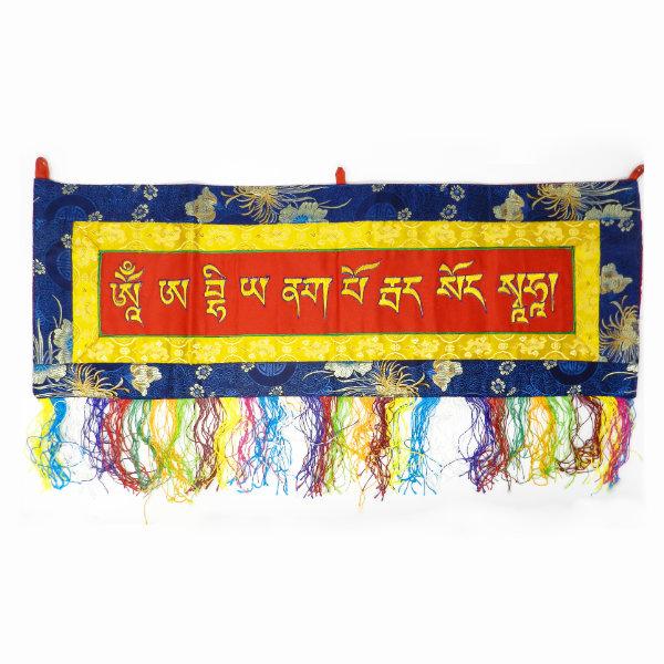 yeshe walmo banner